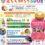 「シビック秋フェス2021 楽しく知ろうSDGs」に参加します